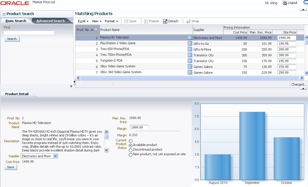 Introduction to the ADF Desktop Integration Sample Application