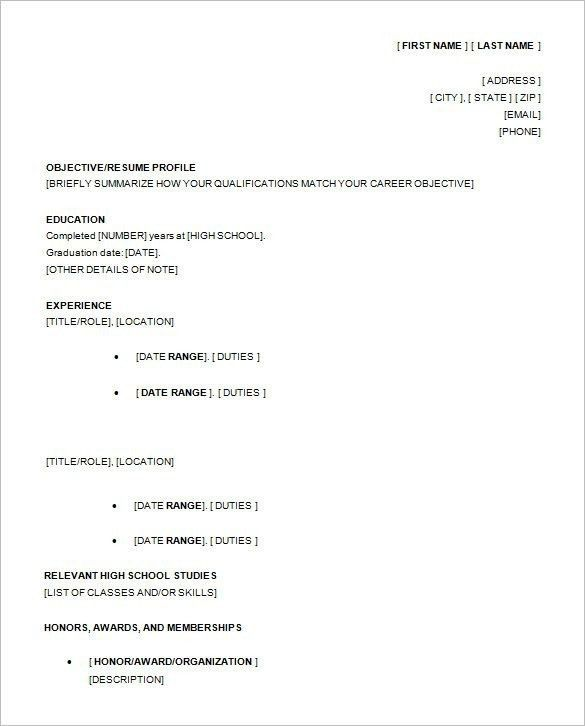 High School Graduate Resume Template - Best Resume Collection