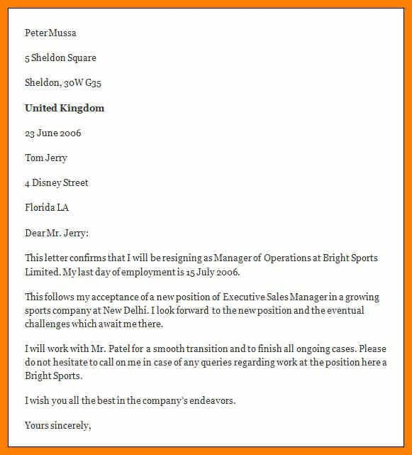 5+ employment separation letter | target cashier