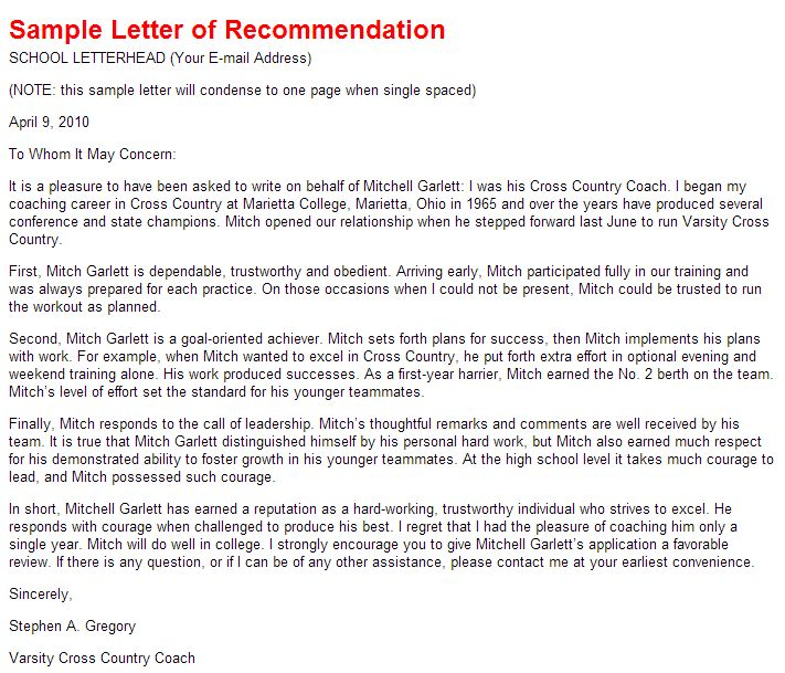 accounts payable team leader recommendation letter. reference ...