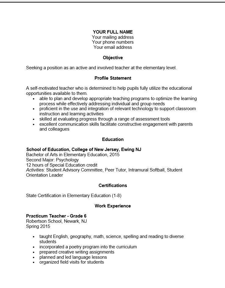Free First Year (Entry Level) Teacher Resume Template | Sample ...