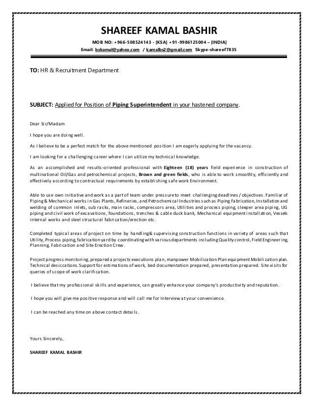 PIPING SUPERINTENDENT Cover Letter