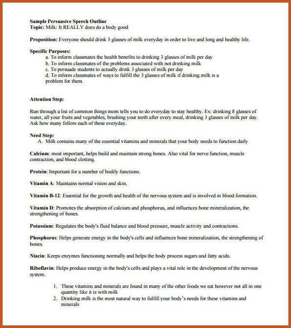 persuasive speech example | sop example
