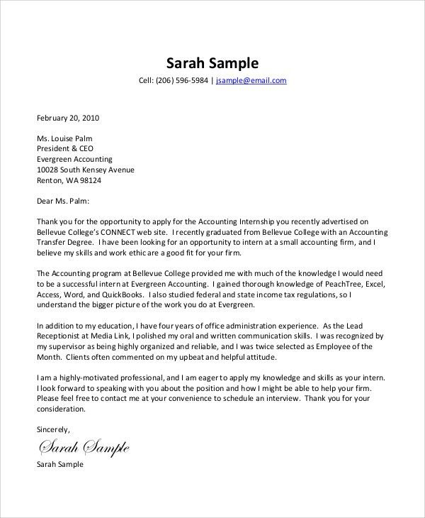 Sample Graduation Thank-You Letters - 6+ Examples in Word, PDF