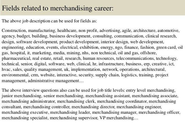 Top 10 merchandising interview questions and answers