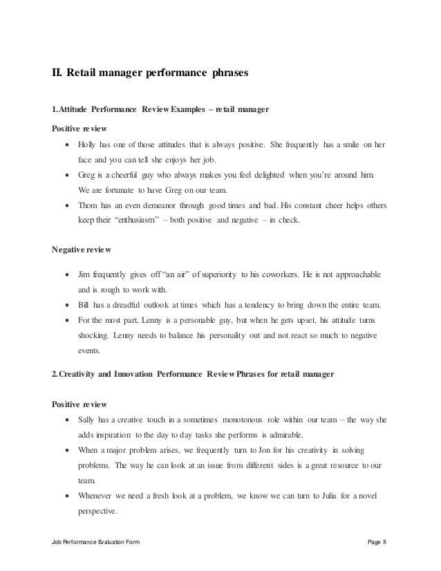 Retail manager performance appraisal