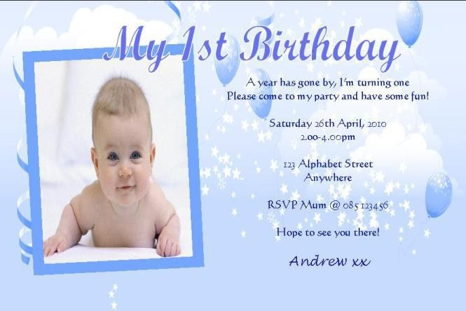 1st Birthday Invitation Card Design Free | PaperInvite