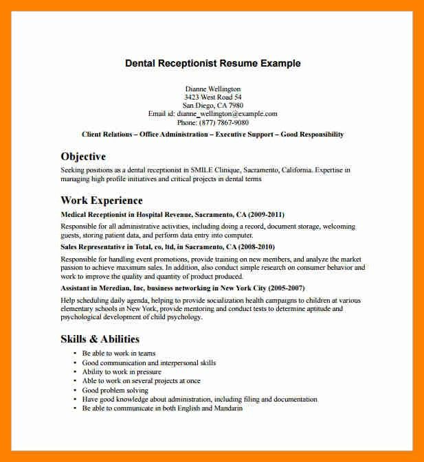 Dental Receptionist Resume. sales receptionist cover letter. cover ...
