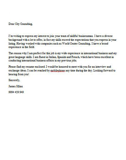 Cover Letter Salutations Unknown Recipient Cover Letter Salutation ...