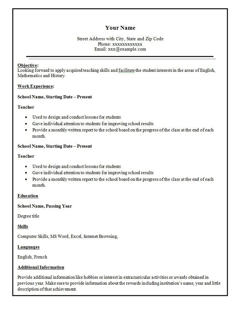 Simple Resume Template. Microsoft Word Free Resume Templates Free ...