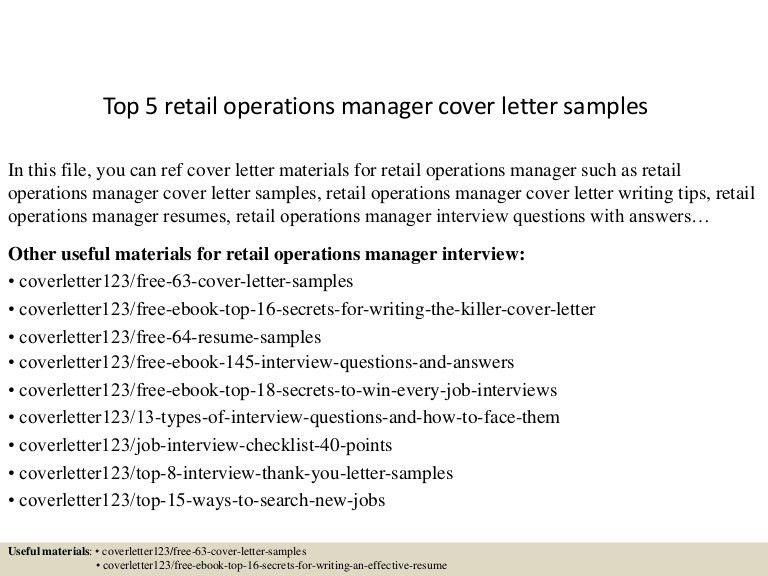 sample retail manager cover letter. retail management cover letter ...