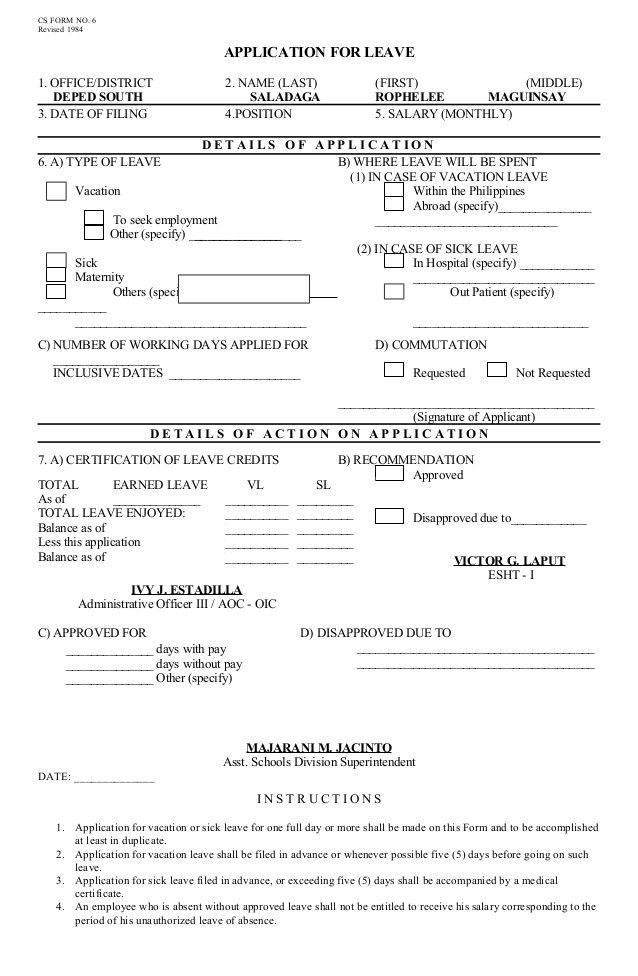 Form 6-leave-application-form