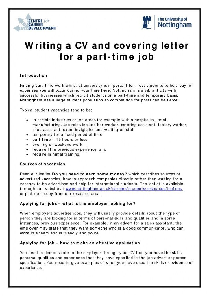 part time job cover letter student