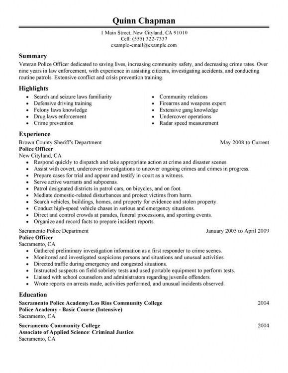 resume examples resume for police officer no experience resume ...
