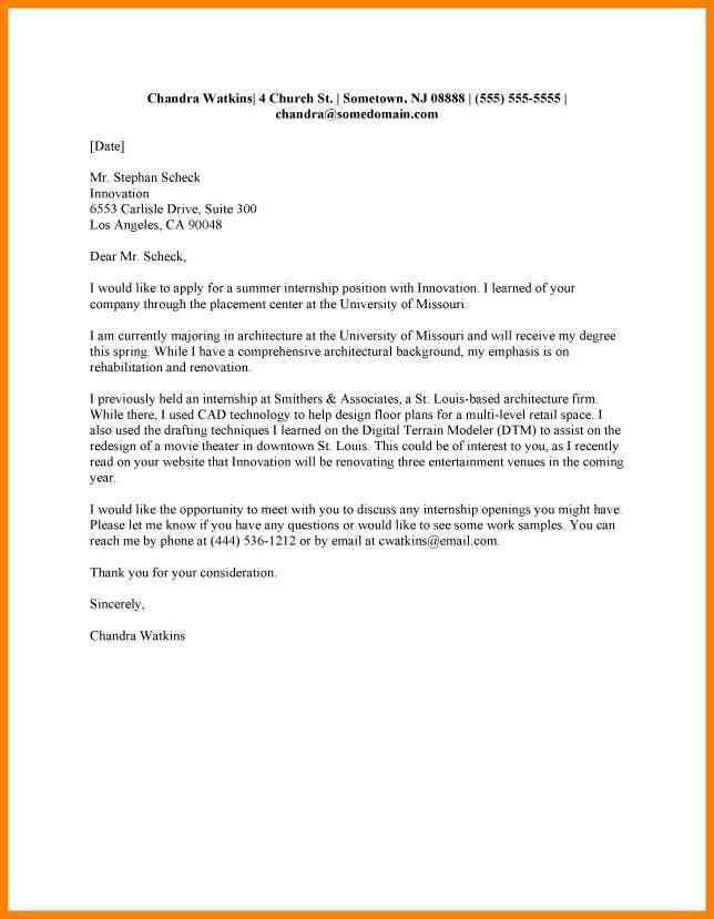 sample college recommendation letter from teacher cover letter ...