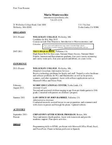 Reverse Chronological Resume Sample 1 - Purchase College