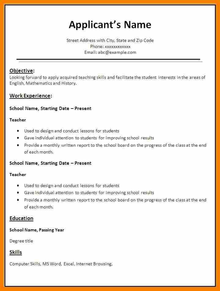 resume reference example resume cv cover letter. reference page ...