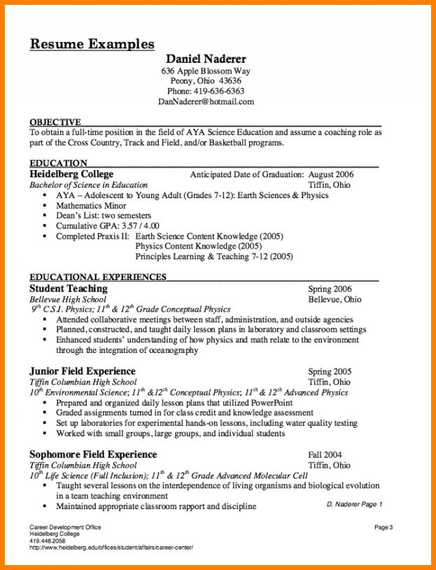 17+ [ Sample Resume Objective Examples ] | Costco Stores ...