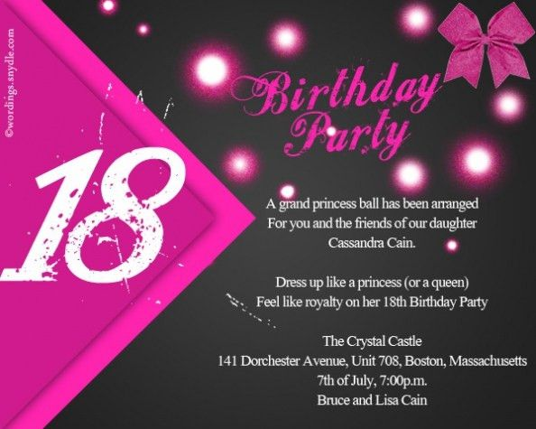 18Th Birthday Party Invitations Which Perfect For You | THEWHIPPER.COM