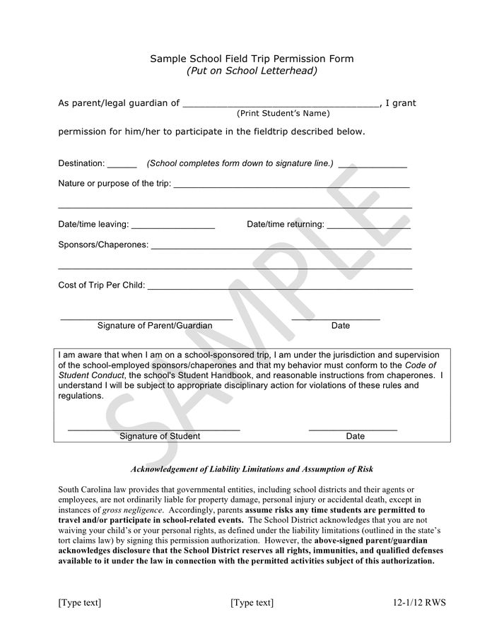 Sample school field trip permission form in Word and Pdf formats