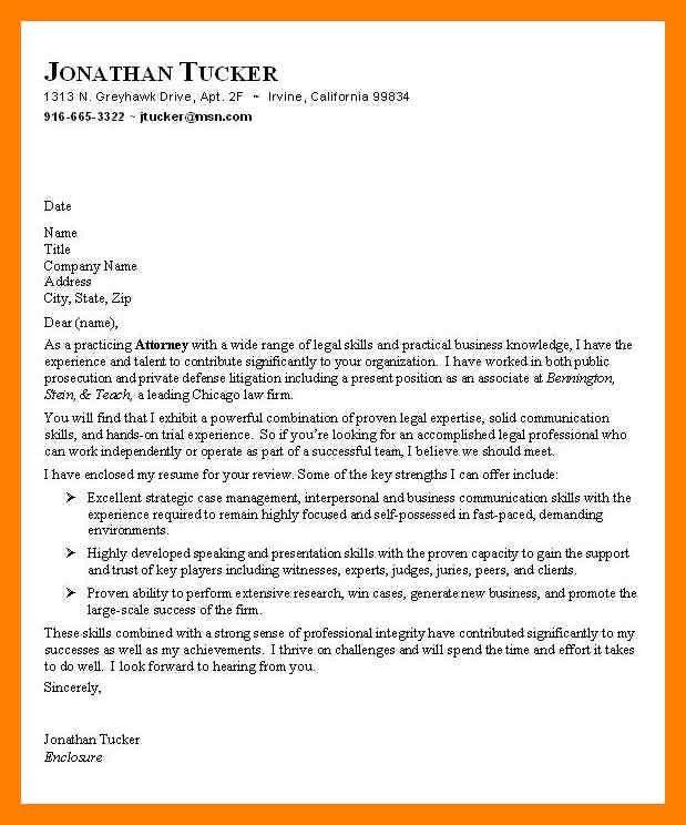 10+ legal letters format | noc certificate