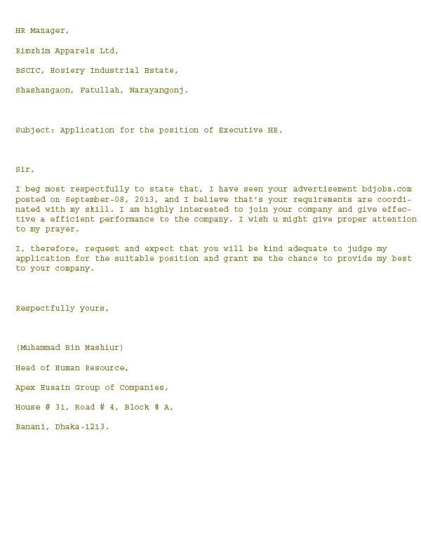 Cover Letter For Fashion Industry | The Letter Sample