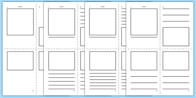 Mini Book Template - mini book, booklet, pamphlet, template