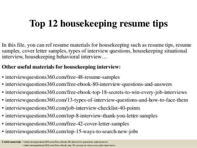 nice sample housekeeper resume images resume sample