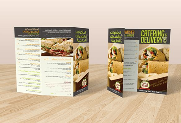 10 Amazing PSD Restaurant Brochure Templates for Inspiration _ ...
