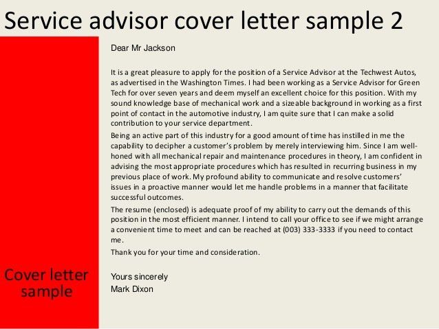 Employment Counselor Cover Letter