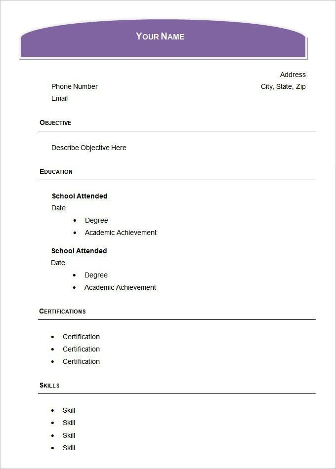 Free Blank Resume Templates For Microsoft Word | Template idea