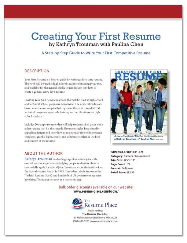 Creating Your First Resume - The Resume Place