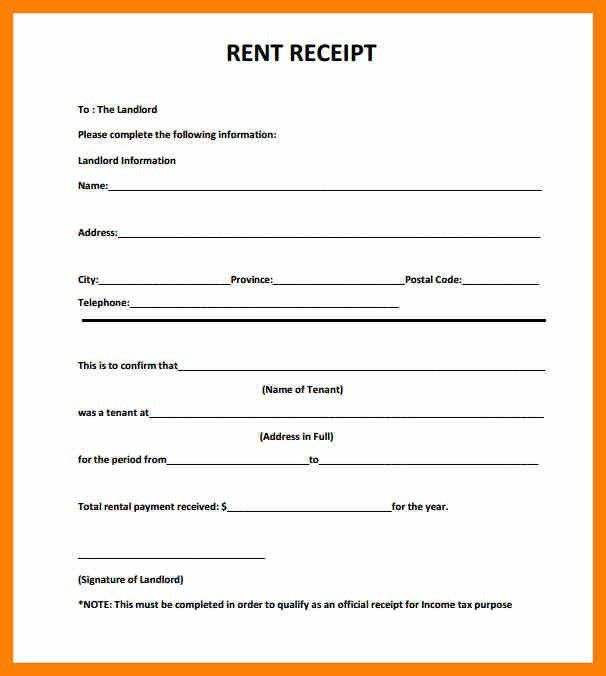 Rent Receipt Format In Word - Template Examples