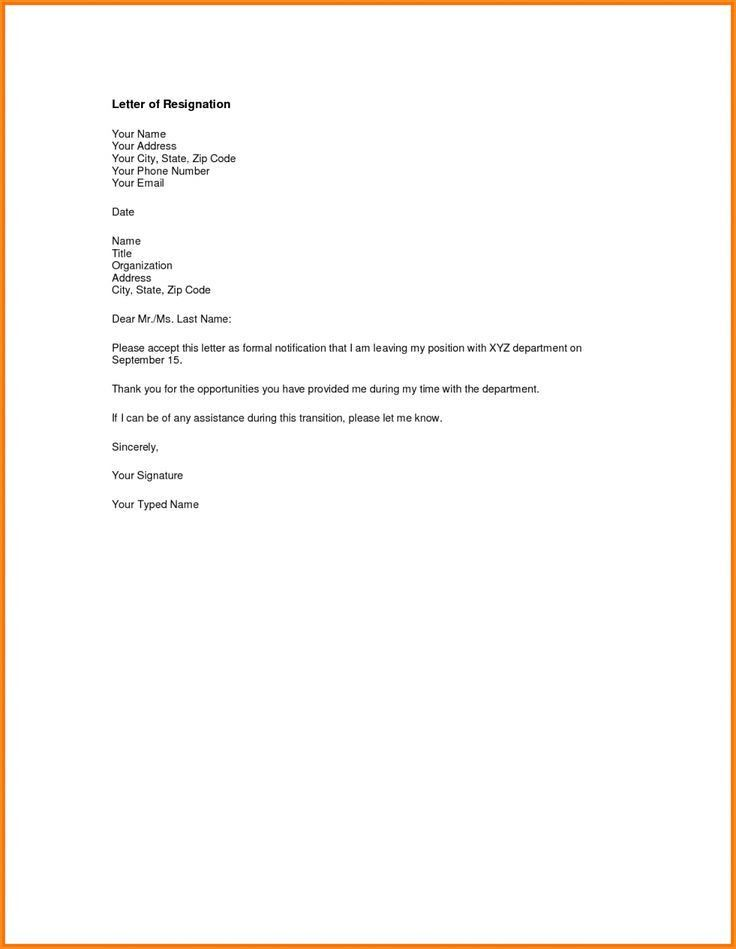 Best 25+ Resignation Email Sample Ideas On Pinterest | Sample Of .
