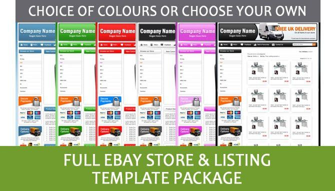 Professional Ebay Store / Shop and Listing Template Package ...
