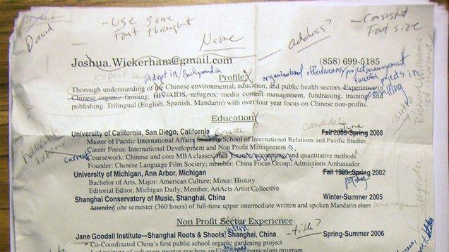 Sample resume objective statements for internship - Dare essay 5th ...