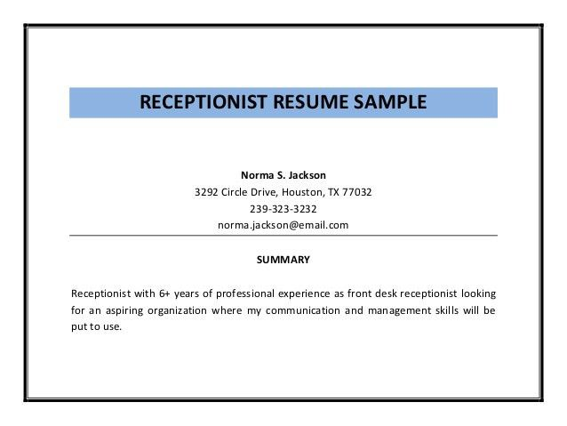 gym receptionist resumes template. spa resume samples salon ...