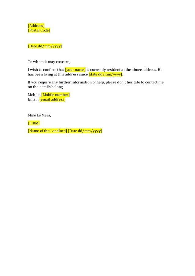 Letter landlord