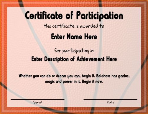 5+ basketball certificate template | Outline Templates