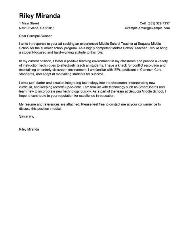 summer job cover letter