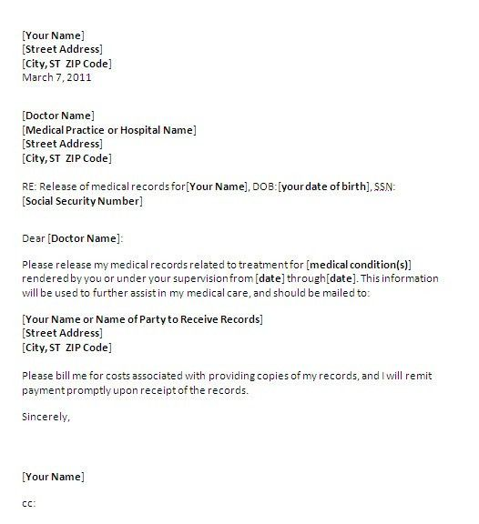 Records Administrator Cover Letter