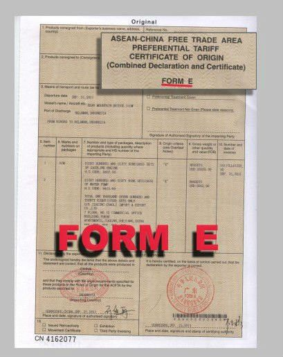 Yantai Rubber China Export To Indonesia Certificate Of Origin ...