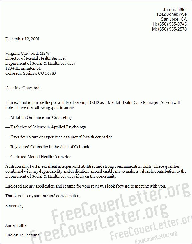 Health Case Manager Cover Letter Sample