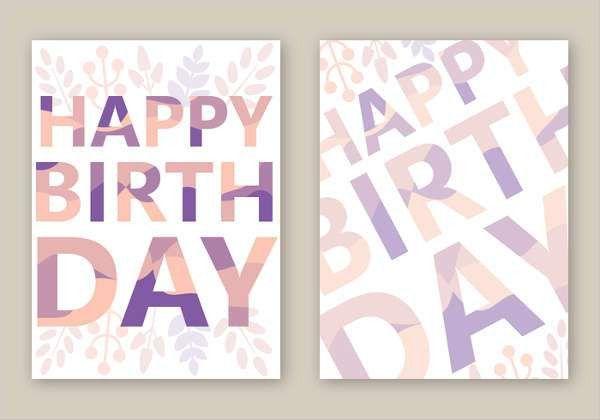 Birthday Cards PSD Templates   Free & Premium Templates