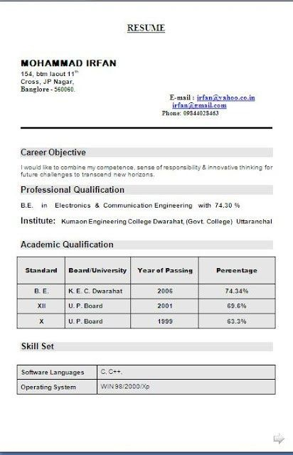 bio data form doc free download | resume | Pinterest | Verbal ...