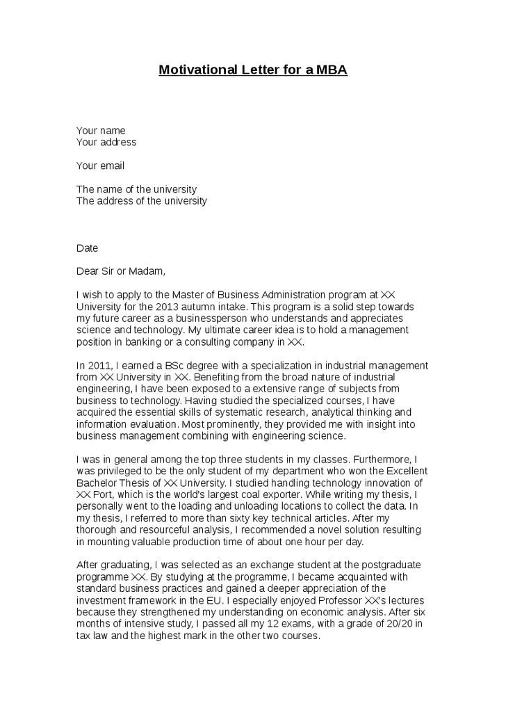 motivational-letter-for-a-mba-1.png (728×1031) | Templates for ...
