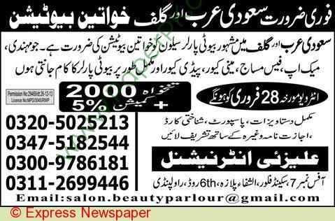 Female Beautician Jobs in Saudi Arabia & Gulf States - Jhang Jobs