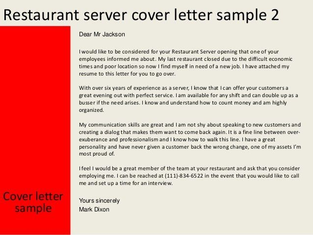 Exchange Server Admininstrator Cover Letter