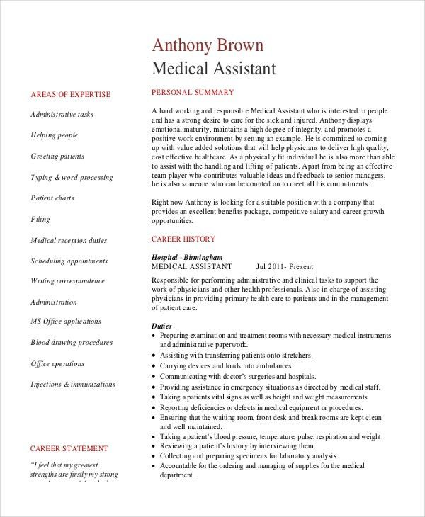 Senior Administrative Assistant Resume – 10+ Free Word, PDF ...