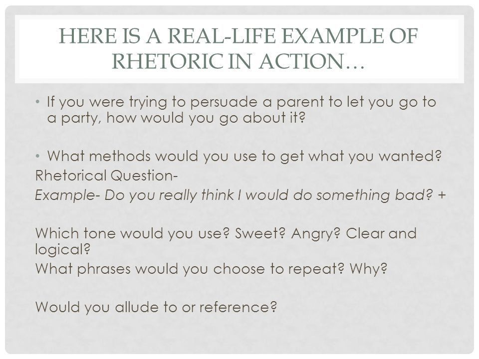 What is Rhetoric?. - ppt download